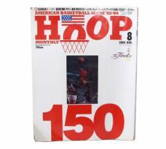 廃盤 Michael Jordan HOOP マイケル ジョーダン フープ サラリー別冊 150号記念 (雑誌 写真集 1993年) 099762