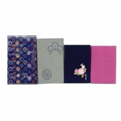 Japanise 日本伝統 ちりめん つづれ織り保険証 カード パスポートケース 4個セット (日本製 伝統工芸 Made in Japan まとめて) 101615