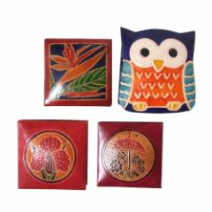 美品 Select セレクト レザー絵付けコインケース 4個セット (小銭入れ 財布 皮 革 伝統工芸) 102229