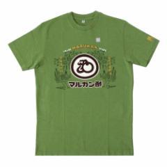 【新品】 廃盤 UNIQLO×MARUKAN ユニクロ×マルカン酢 限定 企業Tシャツ (半袖 コラボレーション) 105864