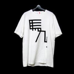 IKIJI イキジ「M」漢字 Tシャツ (白 半袖 江戸 日本製 Made in Japan) 107252