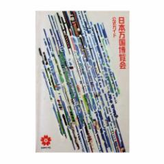 Vintage EXPO70 大阪万博 公式ガイド 日本万国博覧会 (ヴィンテージ EXPO70 エキスポ70  ガイドブック 地図 ビンテージ) 108845