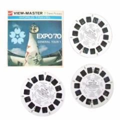 Vintage EXPO70 大阪万博 日本万国博覧会 ビユーマスター ジェネラルツアー1 108847