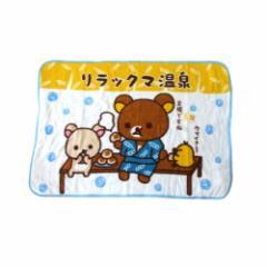 【新品】 Rilakuma リラックマ リラックマ温泉もこもこブランケット (大判 ワイド ショール 毛布) 112214