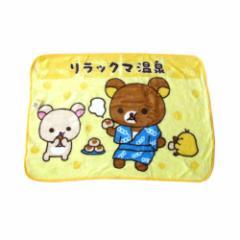 【新品】 Rilakuma リラックマ リラックマ温泉マイヤー ブランケット (大判 ワイド ショール 毛布) 112215