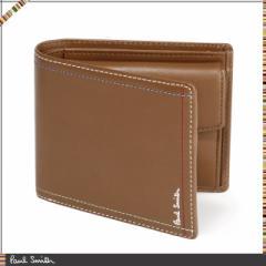 ポールスミス 財布 メンズ 二つ折り財布 ブランド財布 革財布 Paul Smith 財布メンズ 2つ折財布 小銭入れ ブラウン