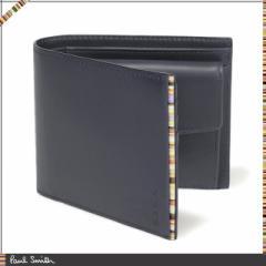 ポールスミス 財布 メンズ 二つ折り財布 ブランド財布 革財布 Paul Smith 財布メンズ 2つ折財布 小銭入れ ネイビー