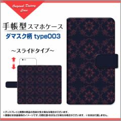 GALAXY Note8[SC-01K SCV37] S8[SC-02J SCV36] S8 +[SC-03J SCV35] Feel[SC-04J] 手帳型ケース スライド式 ダマスク柄 type003 /送料無料