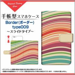 液晶保護 ガラスフィルム付 iPhone XS XR X 8 7 6s 6 手帳型ケース スライド式 Border(ボーダー) type009 カラフル ボーダー