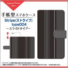 Qua phone QZ KYV44 QX KYV42 PX LGV33 Qua phone KYV37 手帳型ケース スライド式 Stripe(ストライプ) type004 /送料無料
