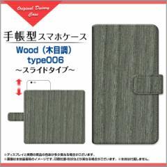 液晶全面保護 3Dガラスフィルム付 カラー:白 iPhone XS XR X 8 7 手帳型 スライド式 Wood(木目調) type006 wood調 ウッド調 シンプル