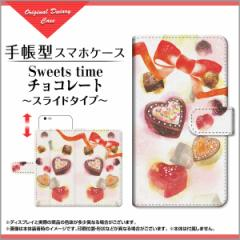 LG style L-03K V30+ L-01K V20 PRO L-01J 手帳型ケース スライド式  Sweets time チョコレート F:chocalo /送料無料