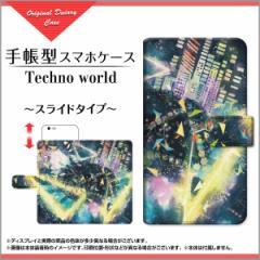 AQUOS R compact SHV41 701SH SERIE mini SHV38 アクオス 手帳型ケース スライド式 Techno world F:chocalo /送料無料