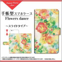 AQUOS sense2 SH-01L SHV43 R2 SH-03K SHV42 706SH sense R EVER ZETA 手帳型ケース スライド式 Flowers dance F:chocalo /送料無料