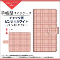 iPhone X 8/8Plus 7/7Plus SE 6/6s 6Plus/6sPlus 手帳型ケース スライド式 チェック柄ピンク×ホワイト チェック 格子柄 /送料無料