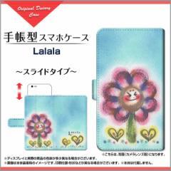 液晶保護 ガラスフィルム付 iPhone 8Plus 7Plus 6sPlus 6Plus 手帳型ケース スライド式 Lalala わだの めぐみ /送料無料
