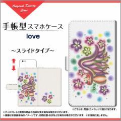 iPhone X 8/8Plus 7/7Plus SE 6/6s 6Plus/6sPlus 手帳型ケース スライド式 love わだの めぐみ /送料無料