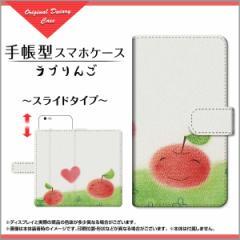 液晶全面保護 3Dガラスフィルム付 カラー:白 iPhone XS XR X 8 7 手帳型ケース スライド式 ラブりんご やの ともこ /送料無料