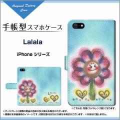 液晶保護 ガラスフィルム付 iPhone XS XR X 8 7 6/6s 手帳型ケース カメラ穴対応 Lalala わだの めぐみ /送料無料