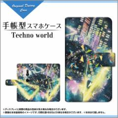XPERIA XZ3 [SO-01L/SOV39/801SO] XZ2 [SO-03K SOV37 702SO] XZ2 Premium XZ2 Compact 手帳型 Techno world F:chocalo /送料無料