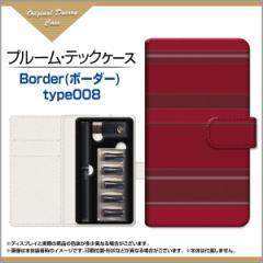 Ploom TECH ケース プルームテック収納用 手帳型カバー 手帳型ケース Border(ボーダー) type008 /送料無料