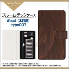 Ploom TECH ケース プルームテック収納用 手帳型カバー 手帳型ケース Wood(木目調) type007 /送料無料