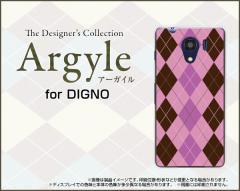 DIGNO G [601KC] F E [503KC] ディグノ ハード スマホ カバー ケース Argyle(アーガイル) type006 /送料無料