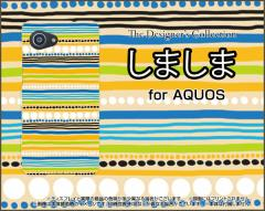 AQUOS R Compact SHV41 701SH SERIE mini SHV38 U SHV37 SERIE SHV34 ハード スマホカバー ケース しましま(オレンジ) /送料無料