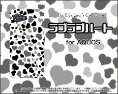 AQUOS R Compact SHV41 701SH SERIE mini SHV38 ハード スマホカバー ケース ラブラブハート(モノトーン) 可愛い はーと 白 黒