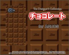 AQUOS R Compact SHV41 701SH SERIE mini SHV38 U SHV37 SERIE SHV34 ハード スマホカバー ケース チョコレート /送料無料