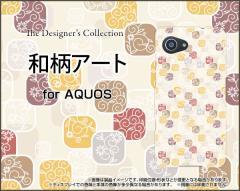 AQUOS R Compact SHV41 701SH SERIE mini SHV38 U SHV37 SERIE SHV34 ハード スマホカバー ケース 和柄アート /送料無料