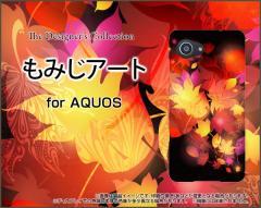 AQUOS R Compact SHV41 701SH SERIE mini SHV38 ハード スマホカバー ケース もみじアート 紅葉 秋 きれい 京都 和柄 わがら
