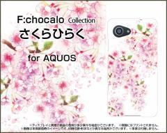 AQUOS R Compact SHV41 701SH SERIE mini SHV38 U SHV37 SERIE SHV34 ハード スマホカバー ケース さくらひらく F:chocalo /送料無料
