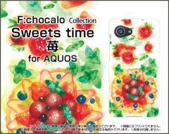 AQUOS R Compact SHV41 701SH SERIE mini SHV38 U SHV37 SERIE SHV34 ハード スマホカバー ケース Sweets time 苺 F:chocalo /送料無料