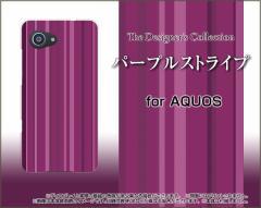 AQUOS R Compact SHV41 701SH SERIE mini SHV38 ハード スマホカバー ケース パープルストライプ 紫色(むらさきいろ) シンプル