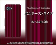 AQUOS R Compact SHV41 701SH SERIE mini SHV38 U SHV37 SERIE SHV34 ハード スマホカバー ケース ボルドーストライプ /送料無料