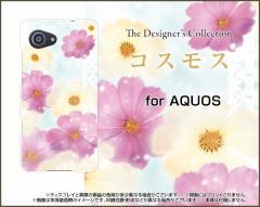 AQUOS R Compact SHV41 701SH SERIE mini SHV38 U SHV37 SERIE SHV34 ハード スマホカバー ケース コスモス 秋桜 花 可愛い(かわいい)