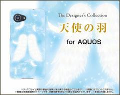 AQUOS SERIE mini SHV38 U SHV37 SERIE SHV34 アクオス ハード スマホ カバー ケース 天使の羽 /送料無料