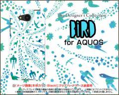 AQUOS ea [605SH] Xx3 mini [603SH] Xx3 アクオス ハード スマホ カバー ケースバード(ブルー×ホワイト) カラフル ポップ 鳥 とり