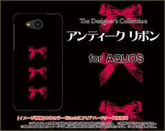 AQUOS ea [605SH] Xx3 mini [603SH] Xx3 アクオス ハード スマホ カバー ケースアンティークリボン(赤×黒) クラシック りぼん 赤 黒