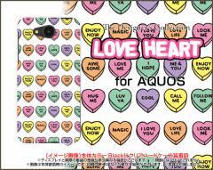 AQUOS ea [605SH] Xx3 mini [603SH] Xx3 [506SH] アクオス ハード スマホ カバー ケース LOVE HEART(ドット) /送料無料