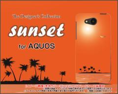 AQUOS ea [605SH] Xx3 mini [603SH] Xx3 [506SH] アクオス ハード スマホ カバー ケース Sunset /送料無料