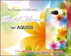 AQUOS ea [605SH] Xx3 mini [603SH] Xx3 [506SH] アクオス ハード スマホ カバー ケース Pastel Flower type002 /送料無料