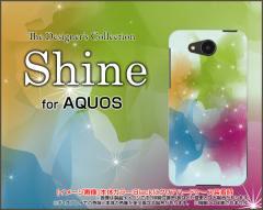 AQUOS ea [605SH] Xx3 mini [603SH] Xx3 [506SH] アクオス ハード スマホ カバー ケース Shine /送料無料