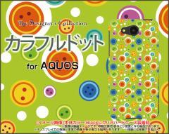 AQUOS ea [605SH] Xx3 mini [603SH] Xx3 [506SH] アクオス ハード スマホ カバー ケース カラフルドット /送料無料