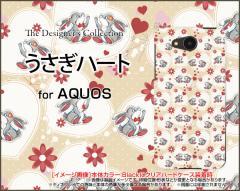 AQUOS ea [605SH] Xx3 mini [603SH] Xx3 アクオス ハード スマホ カバー ケースうさぎハート ウサギ ラビット 動物 生き物 かわいい