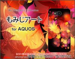 AQUOS ea [605SH] Xx3 mini [603SH] Xx3 [506SH] アクオス ハード スマホ カバー ケースもみじアート 紅葉 秋 きれい 京都 和柄 わがら