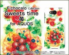 AQUOS ea [605SH] Xx3 mini [603SH] Xx3 [506SH] アクオス ハード スマホ カバー ケース Sweets time 苺 F:chocalo /送料無料