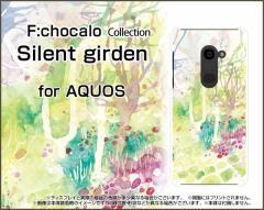 AQUOS zero [801SH] ea [605SH] Xx3 mini [603SH] アクオス ハード スマホ カバー ケース Silent girden F:chocalo /送料無料