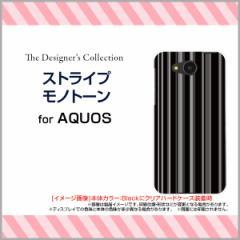 AQUOS ea [605SH] Xx3 mini [603SH] Xx3 [506SH] アクオス ハード スマホ カバー ケース ストライプモノトーン/送料無料